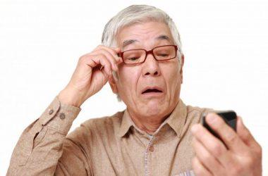 gerascofobia, o medo de envelhecer